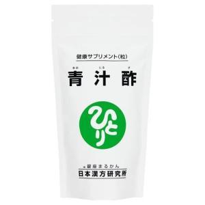 銀座まるかん 青汁酢 480粒 X 2袋【即日発送/送料無料/条件一切なし!】