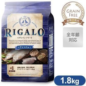 リガロ(RIGALO) フィッシュ 1.8kg vape-land