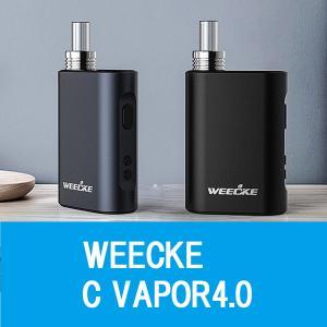 ヴェポライザー 加熱式タバコ  WEECKE CVAPOR4.0 最新型 タバコ代1/5 シャグを加...