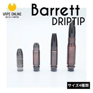 【電子タバコ用ドリップチップ】バレット型ドリップチップ 510型対応 ステンレス製