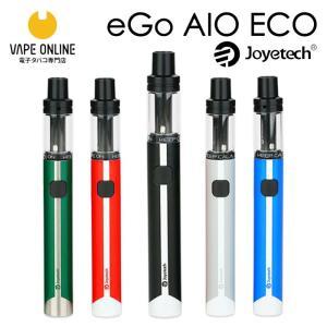 Joyetech eGo AIO ECO Kit  ・オールインワンペンスタイル ・長時間使用できる...