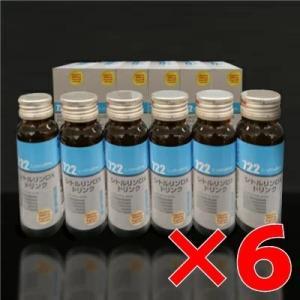 男性サプリメント シトルリンDXドリンク 2000mg配合 6本セット 日本製|vape-online