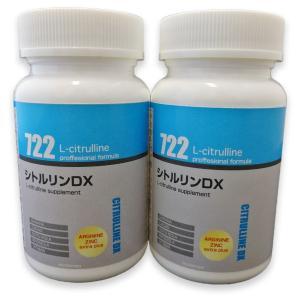 男性サプリメント シトルリンDXエキストラプラス(亜鉛・アルギニン) 120粒入り 2本セット 日本製|vape-online