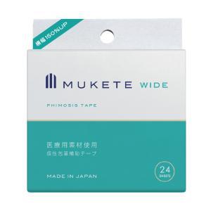 仮性包茎補助テープ MUKETE WIDE(ムケテ ワイド) 単品 24枚入り 日本製|vape-online