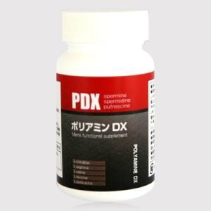 男性サプリメント ポリアミンDX(ポリアミン・シトルリン) 90粒入り 日本製|vape-online