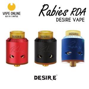 電子タバコ用アトマイザー  Rabies RDA 24mm タンク 810 DESIRE YURIメ...