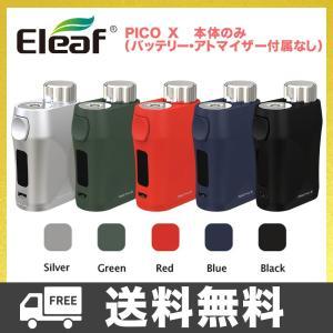 Eleaf iStick Pico X 本体 のみ アトマイザー なし  バッテリー なし
