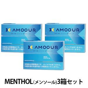 電子タバコ ベイプ スターターキット ノンニコチン AMOOUR アムール MENTHOL メンソール 3箱セット ベプログ VAPE ベープ 本体 禁煙 充電式|vapecollection