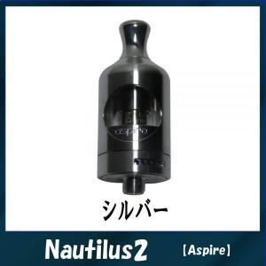【Aspire(アスパイア)】 Nautilus2 アトマイザー(ノーチラス2)電子タバコ アトマイザー タンク 味重視 漏れない 人気 おすすめ 初心者 VAPE|vapecollection