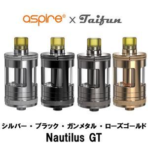 電子タバコ ベイプ Aspire アスパイア Nautilus GT ノーチラスGT ベプログ VAPE ベープ 本体 禁煙 充電式 vapecollection