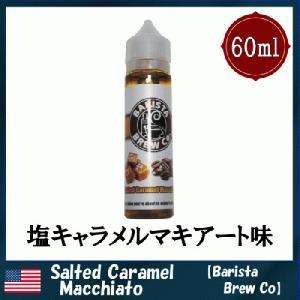 【Barista Brew Co(バリスタブリュ)】 60ml 電子タバコ リキッド 人気 海外リキッド 海外 ベプログ VAPE おすすめ ワコンダ コーヒー|vapecollection