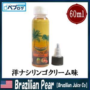 Brazilian Juice Co ブラジリアンジュース 60ml リキッド 電子たばこ VAPE ベイプ 海外リキッド ベプログ 外国産 海外 海外産  大容量|vapecollection