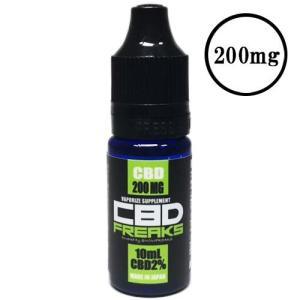 電子タバコ リキッド 国産 ベイプ CBDFREAKS シービーディーフリークス NF200mg 国産リキッド ベプログ VAPE ベープ 大容量|vapecollection