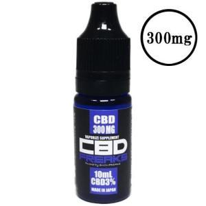 電子タバコ リキッド 国産 ベイプ CBDFREAKS シービーディーフリークス NF300mg 国産リキッド ベプログ VAPE ベープ 大容量|vapecollection