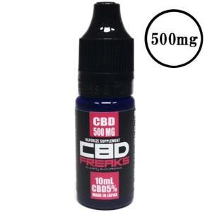 電子タバコ リキッド 国産 ベイプ CBDFREAKS シービーディーフリークス NF500mg 国産リキッド ベプログ VAPE ベープ 大容量|vapecollection