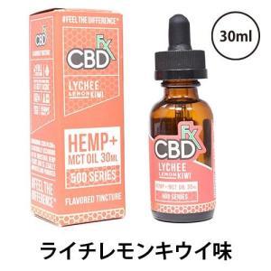 電子タバコ ベイプ CBDFX フレーバー付きオイル ライチレモンキウイ味 500mg 30ml CBD CBD配合 CBDオイル|vapecollection