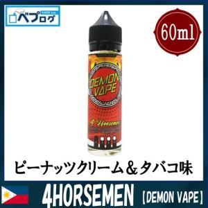 DEMON VAPE(デーモンベイプ) 60ml 電子タバコ リキッド 人気 海外リキッド 海外 ワコンダ|vapecollection
