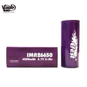 《ゆうパケット送料無料》【Efest】IMR 26650 4200mAh 40A Flat top 電子タバコ 本体 MOD Vape 爆煙 人気 おすすめ 初心者 温度管理 コンパクト 小さい 電池|vapecollection