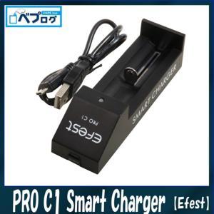 Efest イーフェスト PRO C1 Smart Charger スマートチャージャー バッテリー 電池充電器 電子タバコ Vape 電子タバコ用 充電器 バッテリー|vapecollection