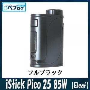 Eleaf iStick Pico25 85W (アイスティックピコ25 バッテリー別売り 本体のみ 電子タバコ 本体 MOD Vape 爆煙 人気 おすすめ 初心者 温度管理 コンパクト 小さい|vapecollection