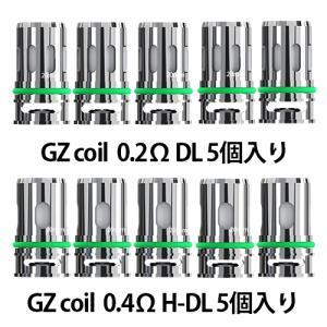 電子タバコ ベイプ Eleaf イーリーフ GZ coil ジーゼットコイル 0.2 0.4 0.8Ω 5個入り iStick P100 ベプログ VAPE ベープ 本体 禁煙 充電式 vapecollection