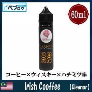 Eleanor エリナー 60ml 海外リキッド コーヒー系 カクテル  A-6 電子タバコ リキッド 電子たばこ VAPE ベイプ フレーバー リキッド 海外リキッド vapecollection
