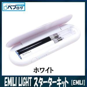 【EMILI(エミリ)】EMILI LIGHTスターターキット 電子タバコ 電子たばこ 本体 セット MOD Vape 爆煙 人気 おすすめ 初心者 温度管理 コンパクト 小さい|vapecollection
