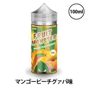 電子タバコ リキッド ベイプ Fruit Monster フルーツモンスター 100ml 海外リキッド ベプログ VAPE ベープ 大容量|vapecollection
