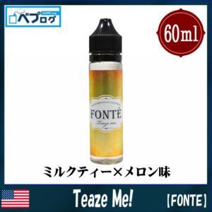FONTE フォンテ 60ml 海外リキッド スイーツ フルーツ系 | A-6 電子タバコ リキッド 電子たばこ|vapecollection