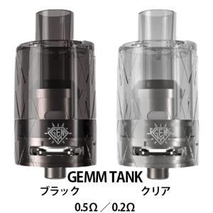 電子タバコ ベイプ FreeMAX フリーマックス GEMM Tank ゲム ジェム使い捨て 4mlタンク 2個セット ベプログ VAPE 禁煙 vapecollection
