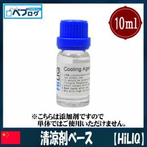 ゆうパケット送料無料 HiLIQ ハイリク 10ml 電子タバコ リキッド 海外リキッド VAPE 人気 vapecollection