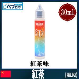 ゆうパケット送料無料【HiLIQ(ハイリク】紅茶 30ml 電子タバコ リキッド 海外リキッド VAPE 人気 vapecollection
