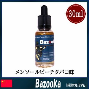 【HiLIQプレミアム(ハイリク)】30ml 電子タバコ リキッド 海外リキッド VAPE 人気 vapecollection