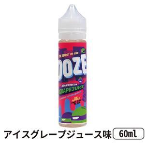Forbidden Juice フォービドゥンジュース 60ml OOZE BRAIN FREEZIN GRAPEJUCICE   A-6 電子タバコ リキッド 電子たばこ VAPE vapecollection