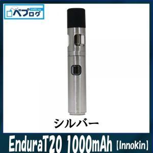 【Innokin(イノキン)】Endura T20(エンデュラT20)1000mAh 電子タバコ 本体 セット MOD Vape 爆煙 人気 おすすめ 初心者 温度管理 スターターキット|vapecollection