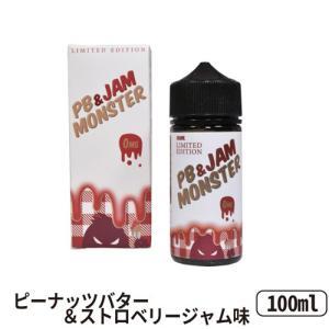 電子タバコ リキッド ベイプ Jam Monster ジャムモンスター 100ml 海外リキッド ピーナツバター ベプログ VAPE ベープ 大容量|vapecollection