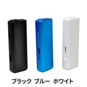 プルームテック 互換 対応 Kamry カムリー Ploobox プルーボックス VAPE ベプログ 電子タバコ リキッド スターターキット アトマイザー コイル ベイプ|vapecollection