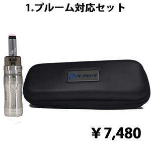 電子タバコ ベイプ 本体 KIZOKU キゾク KIRIN キリン  1.対応セット シルバー ベプログ VAPE ベープ 本体 禁煙 充電式|vapecollection