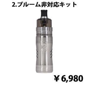 電子タバコ ベイプ 本体 KIZOKU キゾク Kirin キリン MODのみ ベプログ VAPE ベープ 本体 禁煙 充電式|vapecollection