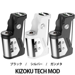 電子タバコ ベイプ 本体 KIZOKU キゾク TECH MOD テックモッド 18650バッテリー1本付き ベプログ VAPE ベープ 本体 禁煙 充電式|vapecollection