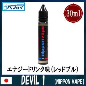電子タバコ リキッド 国産 ベイプ NIPPON VAPE ニッポンベイプ 30ml ベプログ VAPE ベープ 大容量|vapecollection