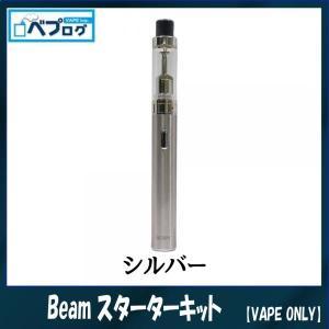 【VAPE ONLY(ベイプオンリー)】Beam(ビーム)スターターキット vapecollection