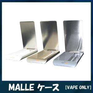 【VapeOnly(ベイプオンリー)】 Malle(マール)専用 PCCケース ケースのみ 爆煙 人気 おすすめ 初心者 温度管理 コンパクト 小さい 新型タバコ マル マーレ vapecollection