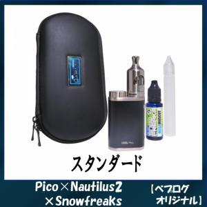 電子タバコ VAPE フレーバー重視 スターターキットPico & Nautilus2 & Snowfreaks 本体 セット MOD 爆煙 人気 おすすめ 初心者|vapecollection