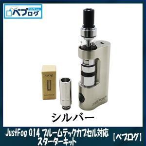 プルームテック ベプログ JustFog Q14 プルームテック 互換 対応 スターターキット | 電子タバコ VAPE リキッド アクセサリー|vapecollection