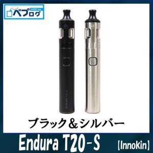送料無料 Innokin イノキン Endura T20-S エンデュラ オリジナルキャップ付き コンパクト ペンスタイル キット|vapecollection