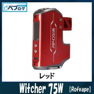 【Rofvape(ロフベイプ)】Witcher 75W (ウィッチャー)バッテリー 別売り 本体のみ 電子タバコ 本体 MOD Vape 爆煙 人気 おすすめ 初心者 温度管理 コンパクト|vapecollection