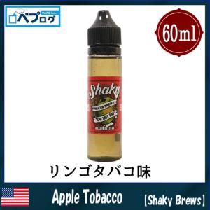 Shaky Brews シェーキーブリューズ 60ml 大容量 海外 リキッド 電子タバコ|vapecollection