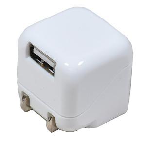 SiB(エスアイビー) USB ACアダプター|vapecollection