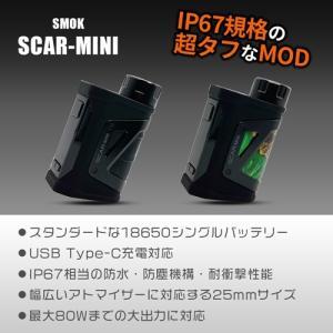 電子タバコ ベイプ 本体 SMOK SCAR-MINI MOD 本体のみ スモック スカーミニ モッド  ベプログ VAPE ベープ 本体|vapecollection